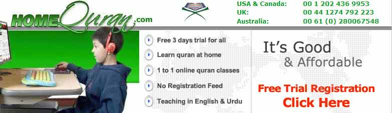 Registration for Learning quran
