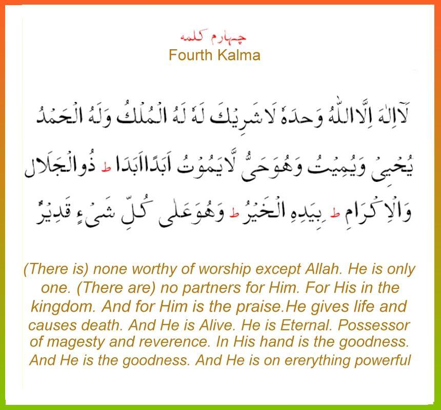 reading quran, kids quran learning, reading of quran, learn